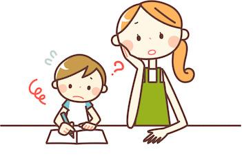 【離婚訴訟日記】弁護士さんとの打ち合せ・娘の発達遅延の事で特別費用は必要だと強く思う